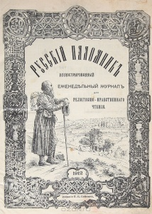 f_rp_1912