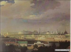Неизвестный художник. Вид на Кремль со стороны Болотной площади. Середина XIX в.