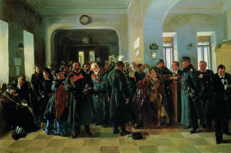 Крах банка. В. Маковский 1881