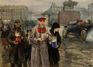 Иван Алексеевич Владимиров (1869 — 1947). Бывшие (1920)