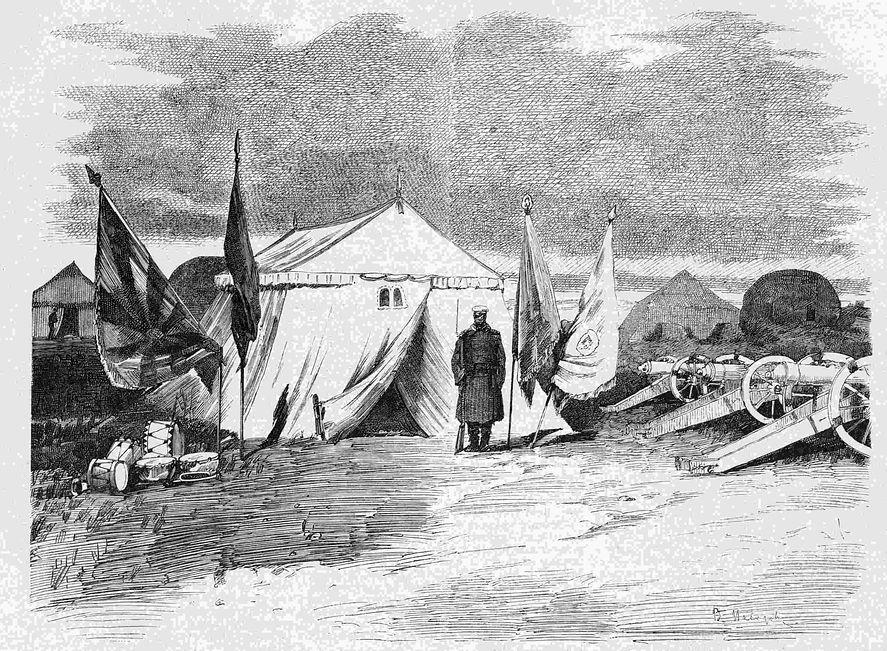 Трофеи у палатки генерала Комарова, взятые русскими войсками при реке Кушке. Рисунок В.И.Навозова с наброска подполковника Алиханова.