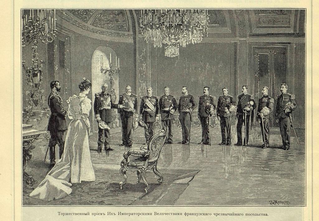 Торжественный прием Их Императорскими Величествами французского чрезвычайного посольства