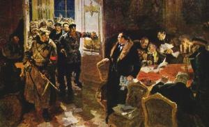 """С.В. Важенин. """"Арест Временного правительства"""""""