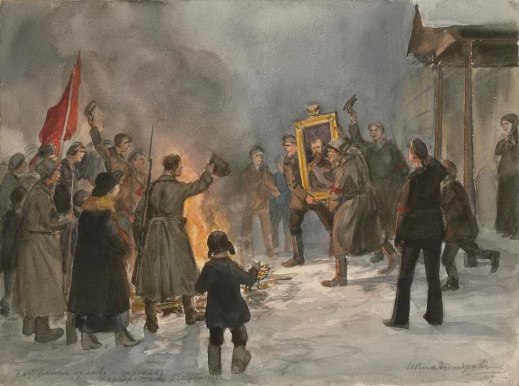 Иван Алексеевич Владимиров. Сжигание орлов и царских портретов (1917)