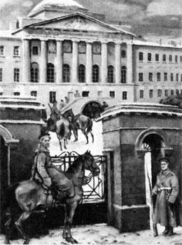 Казаки у Московского университета в 1905 г. Художник Н. Шестопалов