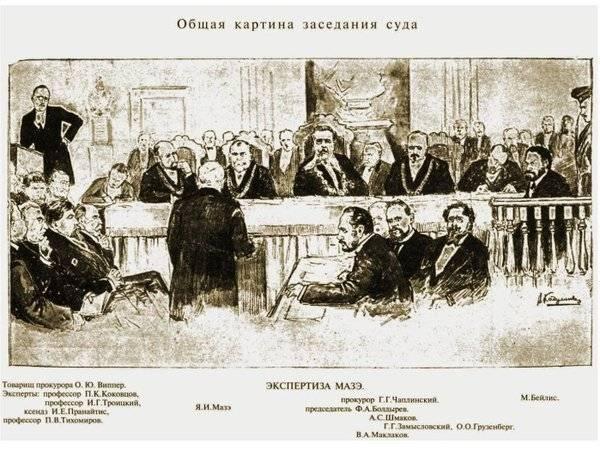 Владимир Кадулин. Общая картина заседания суда