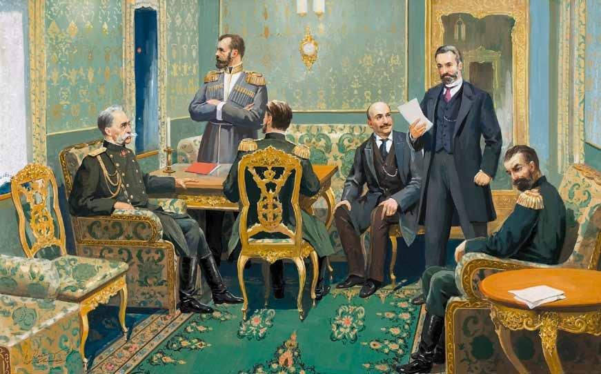 2 марта 1917 года. Отречение Николая II. Обращение к народу великого князя Михаила Александровича. Манифест