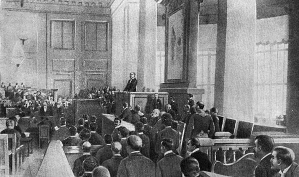 Выступление Милюкова в Госдуме: Глупость или измена?