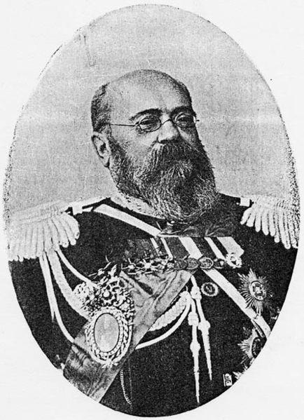 Александр Виссарионович Комаров