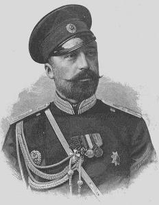 464px-Grand_Duke_Nicholas_Mikhailovich