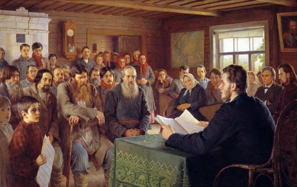 Богданов-Бельский Николай (1868-1945). Воскресное чтение в сельской школе. 1895, холст, масло,