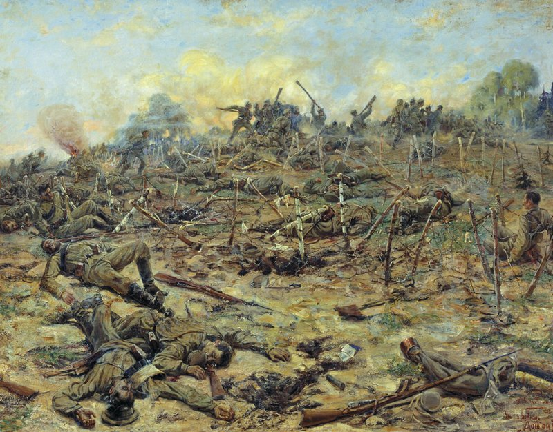 П.П. Карягин.Ужас войны. Дошли. Атака русской пехоты на германские окопы. 1918