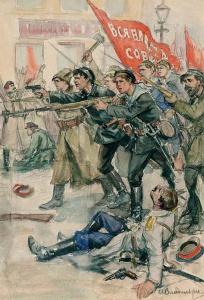 За власть Советов!, 1917-1918. Владимиров Иван Алексеевич