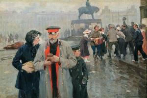 На улицах Петрограда, 1918. Владимиров Иван Алексеевич