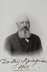 Дмитрий Сергеевич Сипягин. Фотограф: Левицкий С.Л. 1819-1898. (Википедия)