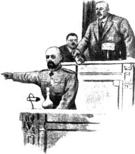 Речь пуришкевича 19 ноября 1916 года. Рисунок неизвестного