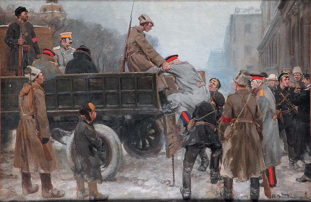 Арест царских генералов. Иван Владимиров. 1926 г.