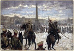 Валентин Серов. 9 января 1905
