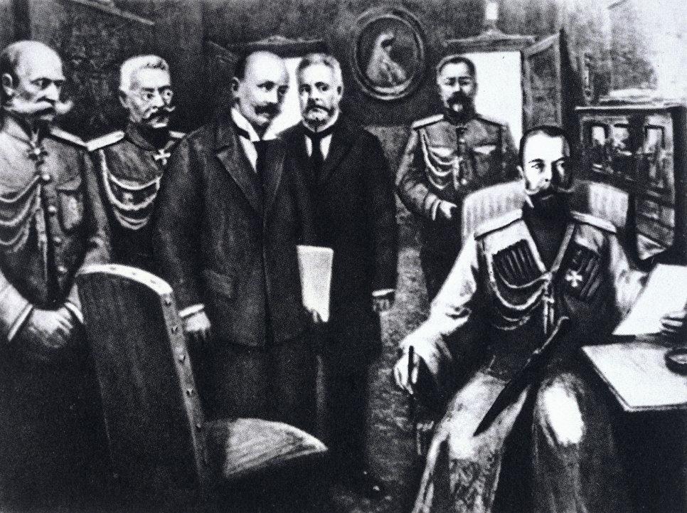 Отречение императора России Николая II в ночь на 3 марта 1917 года. Репродукция. Государственный Исторический музей