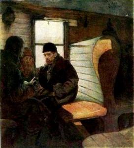«Агитатор в вагоне» 1886 г. Государственный музей Революции СССР, Москва, Россия