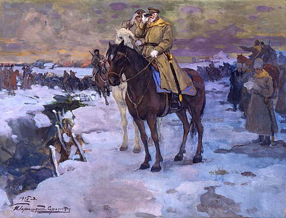 Великий князь Николай Николаевич на позициях. Горюшкин-Сорокопудов И.С. 1915