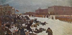 «РАССТРЕЛ РАБОЧИХ У ЗИМНЕГО ДВОРЦА 9 ЯНВАРЯ 1905 ГОДА» ИВАНА ВЛАДИМИРОВА