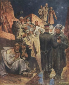 Окопная правда. Соколов-Скаля. 1931