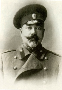 Деникин,_1914_год