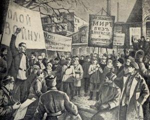 Долой войну. Рисунки из прессы конца 1916 – начала 1917 гг.