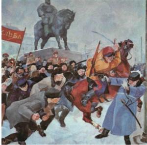 На Знаменской площади в февральские дни 1917 г. Художник Р. Р. Френц