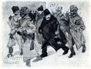 Поймали переодетого полицейского. 1917 - ФЕВРАЛЬСКАЯ РЕВОЛЮЦИЯ В РОССИИ В РИСУНКАХ