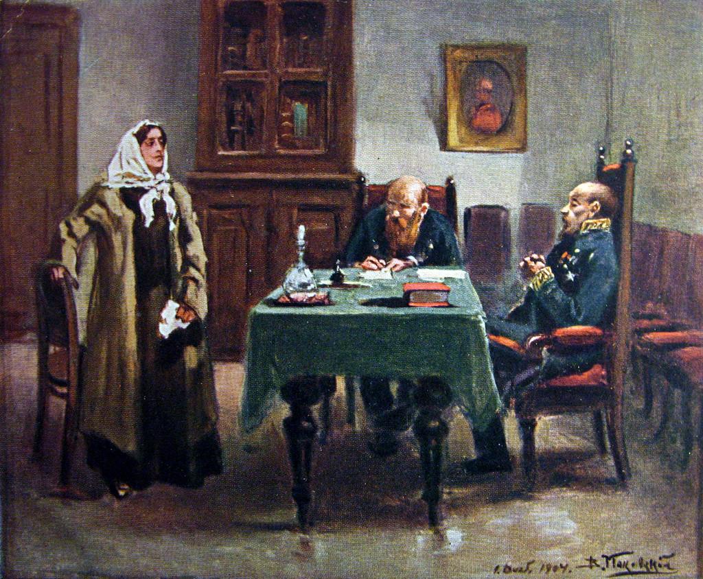 В.Е. Маковский. Допрос революционерки. 1904