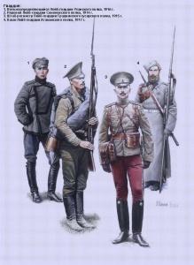 Русская армия в 1-й мировой войне - Гвардия. Солдаты русской армии в 1-й мировой войне (Андрей Каращук)