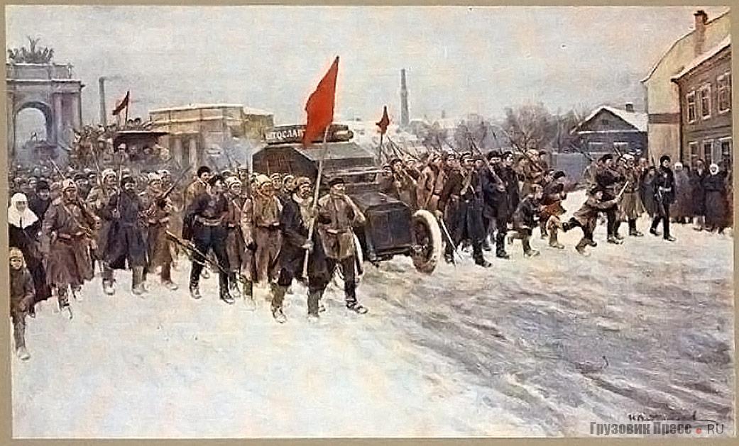 Иван Владимиров. Революция победила (Февральские дни в Петрограде в 1917 г.)