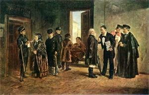 В приёмной мирового судьи. МАКОВСКИЙ ВЛАДИМИР ЕГОРОВИЧ. ЧАСТЬ- 6. 1880