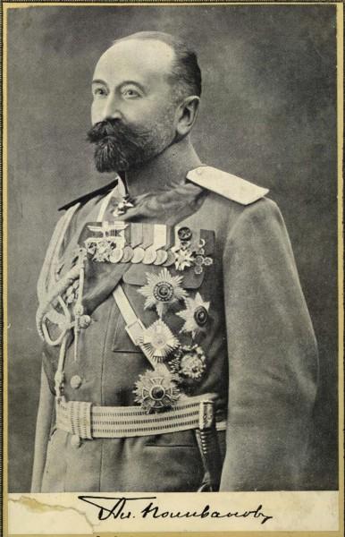 Алексей Андреевич Поливанов. Военный министр в 1915-1916 годах. Фото Булла.