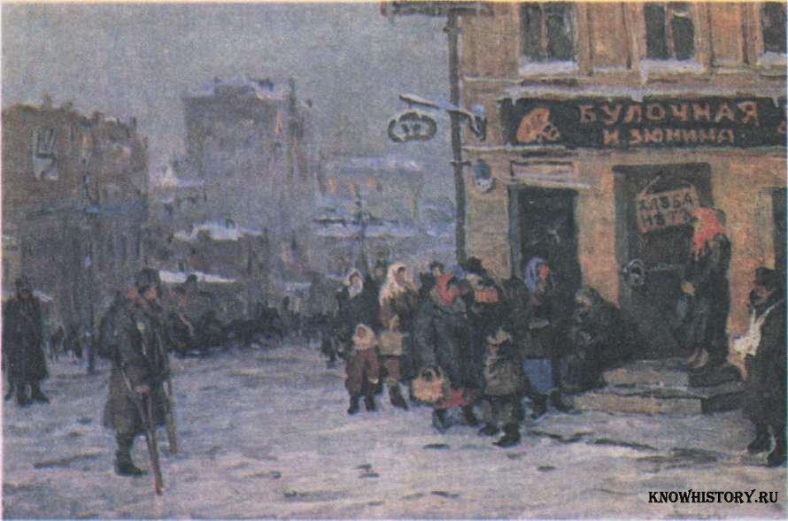 Б. Рыбченков. 1916 год. Эскиз 1957 г.