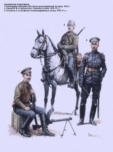 Русская армия в 1-й мировой войне - Армейская кавалерия. Иллюстрации Андрея Каращука