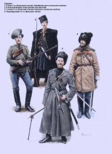Русская армия в 1-й мировой войне - Казаки. Иллюстрации Андрея Каращука