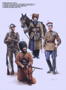 Русская армия в 1-й мировой войне - Национальные части. Рисунки Андрея Каращука