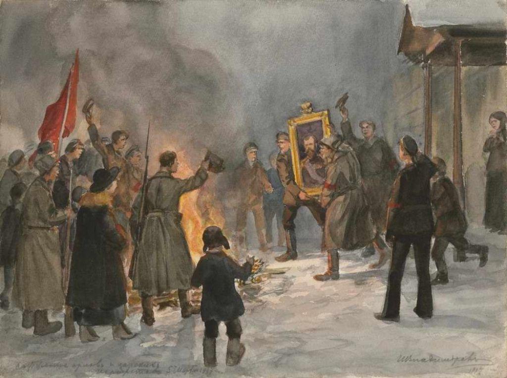 «Сжигание орлов и царских портретов», 1917 г. Художник-очевидец И.А. Владимиров