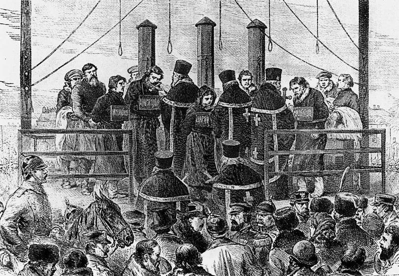 Казнь народовольцев. Гравюра из английского журнала. 1881 год.
