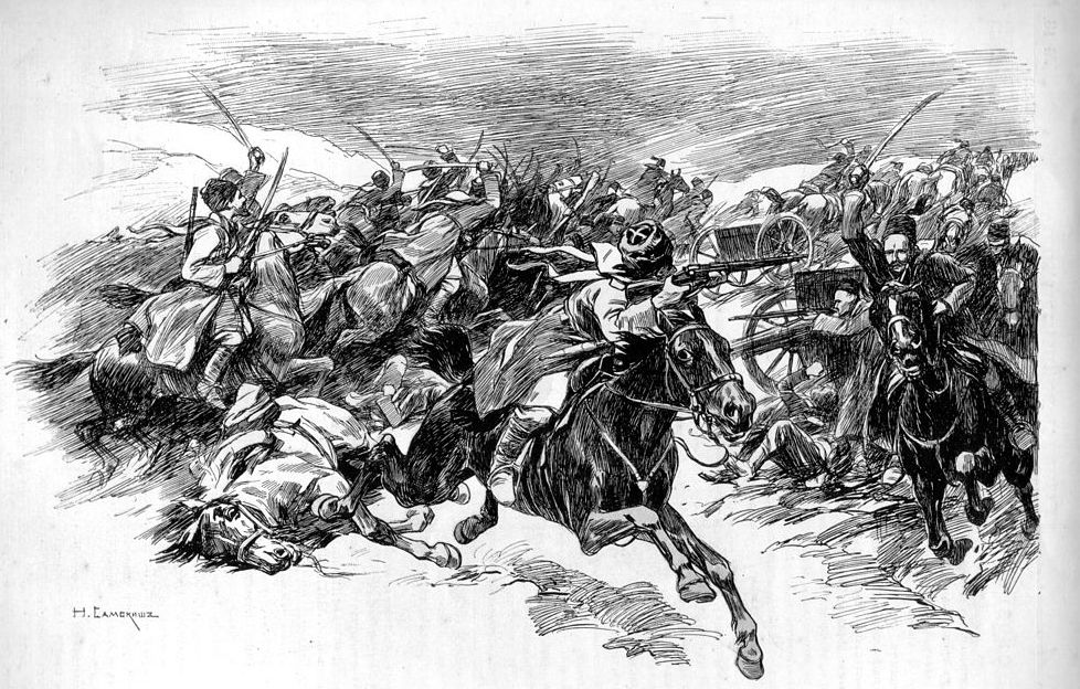Н. Самокиш. Бой с турками. Первая мировая война