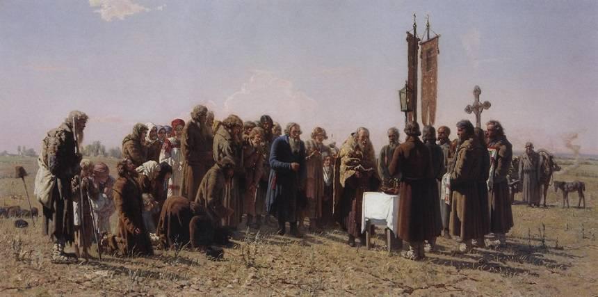 Григорий Мясоедов. Молебен на пашне о даровании дождя