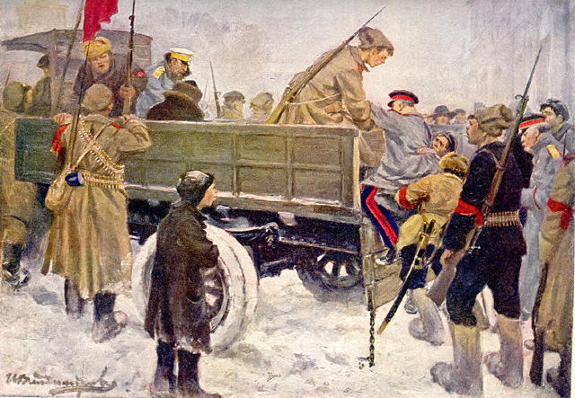 Иван Владимиров. Арест генералов в феврале 1917 г.