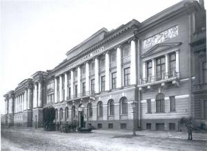 Здание Правительствующего Сената и Святейшего Синода (1829-1834 - арх. К. Росси) Площадь Петра Первого ( Сенатская; ныне- пл.Декабристов) 1900-е годы