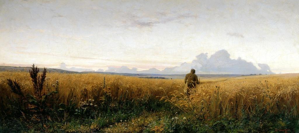 Дорога во ржи. Худ. Г. Мясоедов. 1881.
