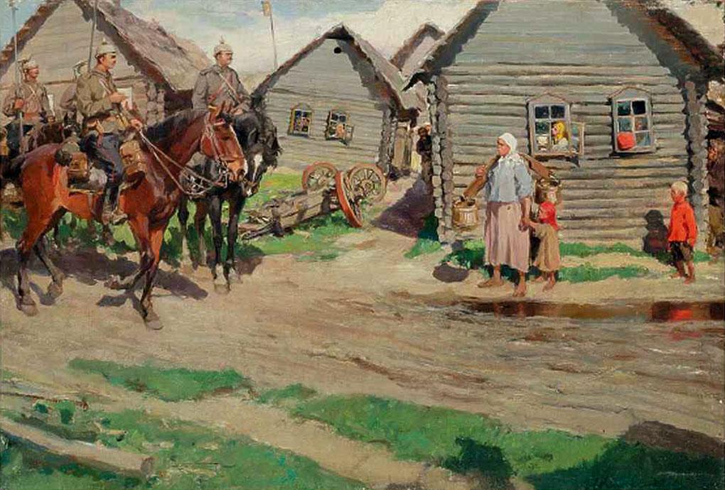 Оккупанты, 1914-1918. Художник Иван Владимиров.