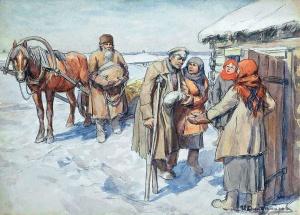 Возвращение инвалида в родной дом, 1916-1917. Худ. И.Владимиров.