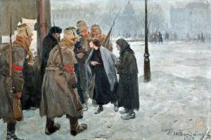 Февраль, 1917. Худ. И.Владимиров